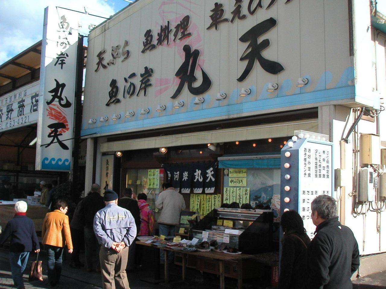 沼津魚市場の人気店