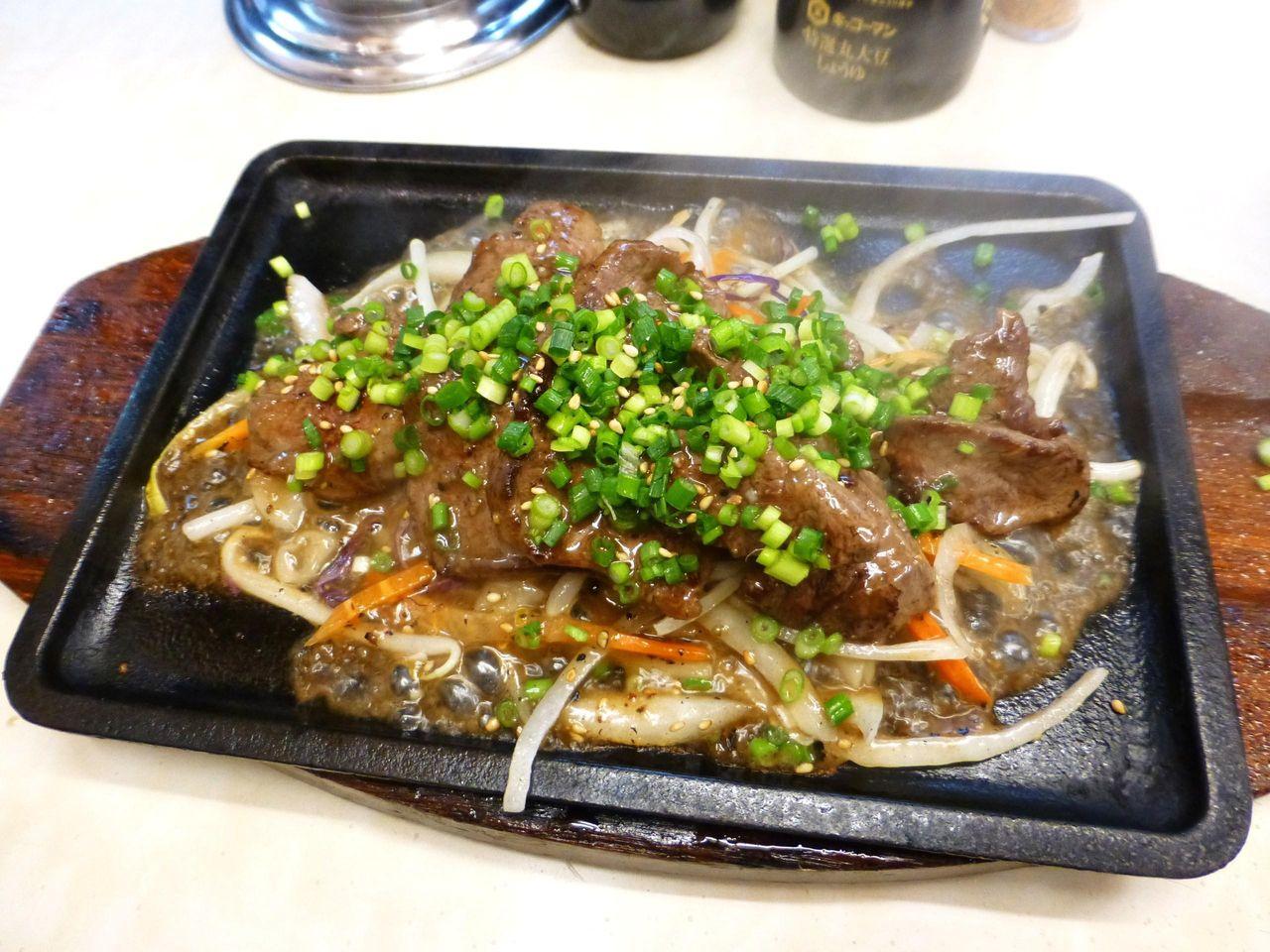 ねぎ塩牛ハラミステーキ900円