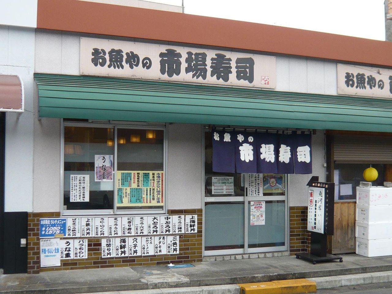 川崎南部市場の駐車場を無料で利用できます。