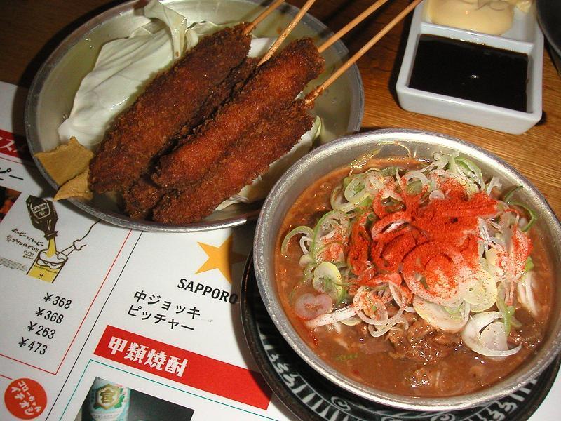 味噌どて煮368円、味噌串カツ3本473円