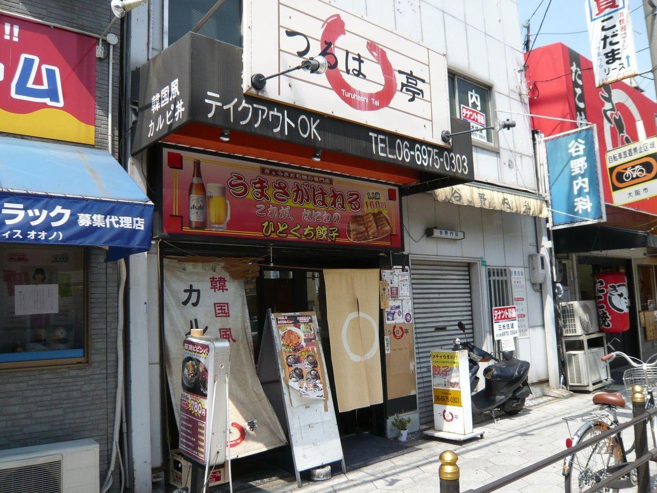 地元客で賑わう、安くて旨い韓国食堂です!