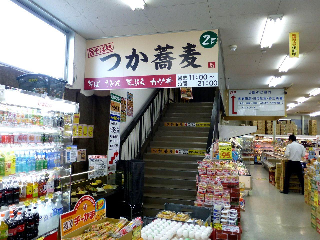 店内の階段を2階に上がると、つか蕎麦があります!