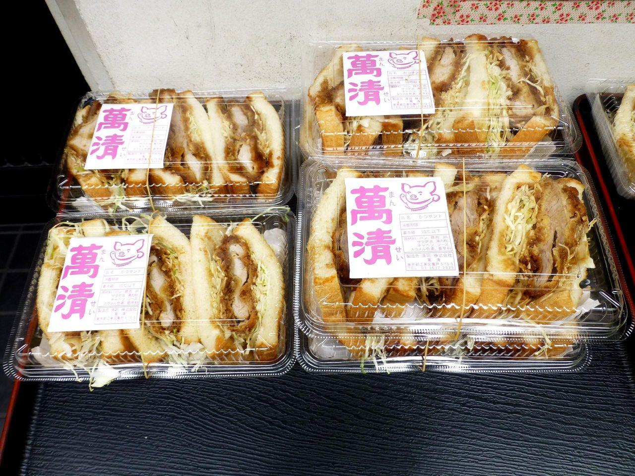 店頭で販売しているカツサンド500円