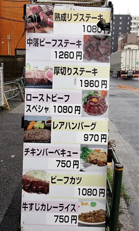 ぱぱぐり05