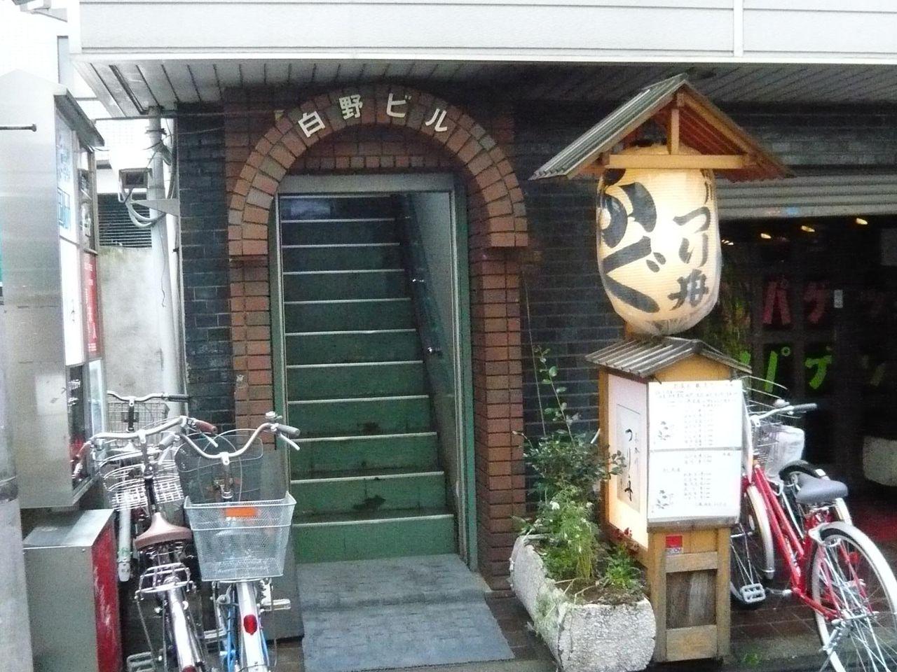 一橋大学の学生さんで賑わうデカ盛り店です。