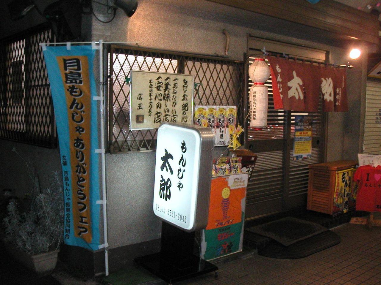 笑顔と接客が素晴らしいお店です。