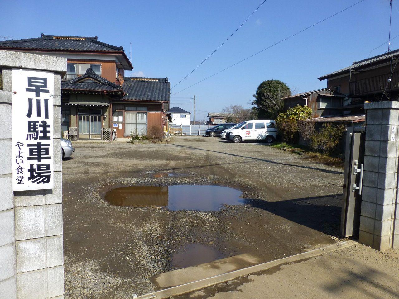お店の向かいの早川駐車場を利用できます!