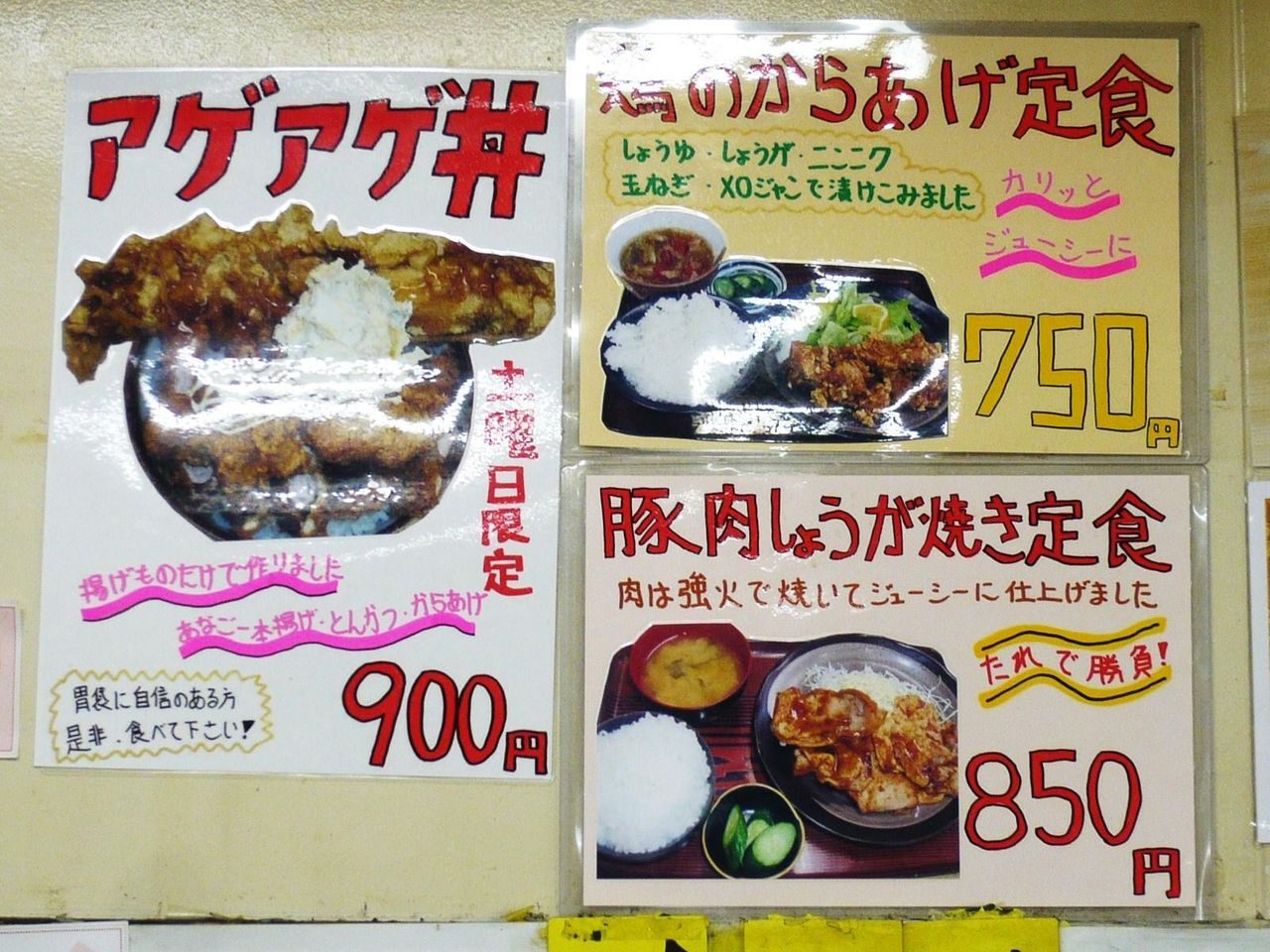 竹家食堂のメニュー(23年2月現在)