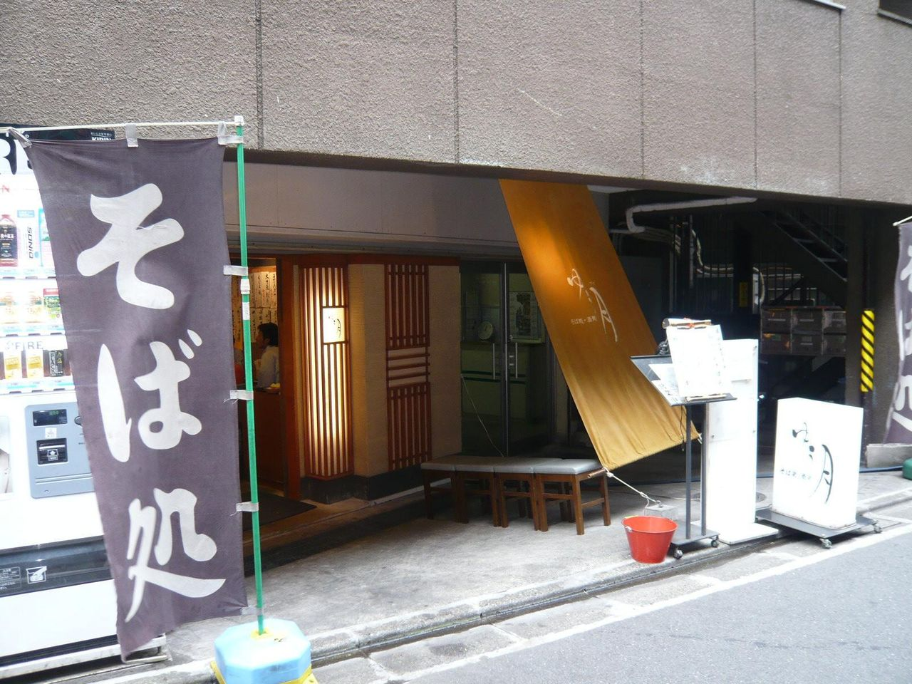 目黒駅前のデカ盛り店です!