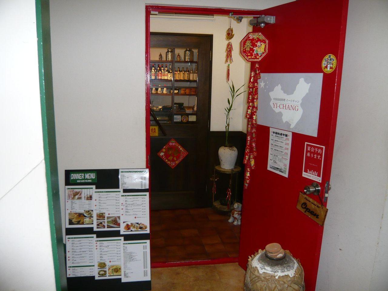 坦々麺専門サイトで五つ星に選ばれたお店です。