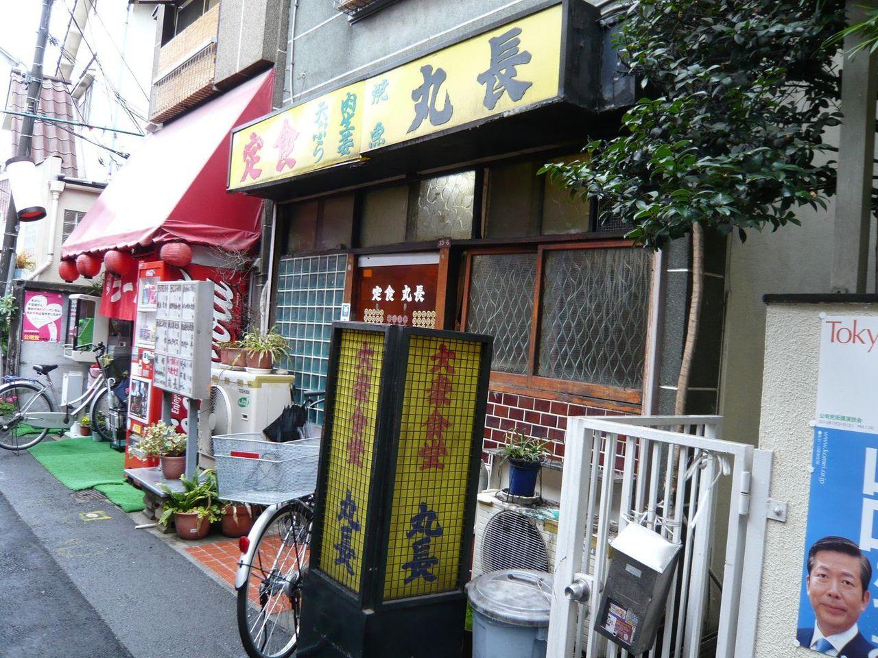 昭和の時代にタイムスリップしたような店構え。