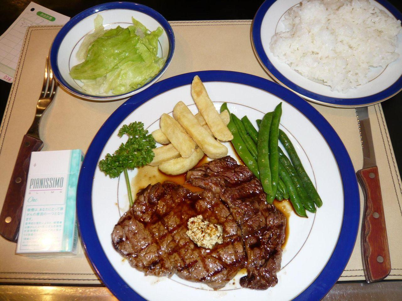 リブロースステーキ定食(150グラム)950円