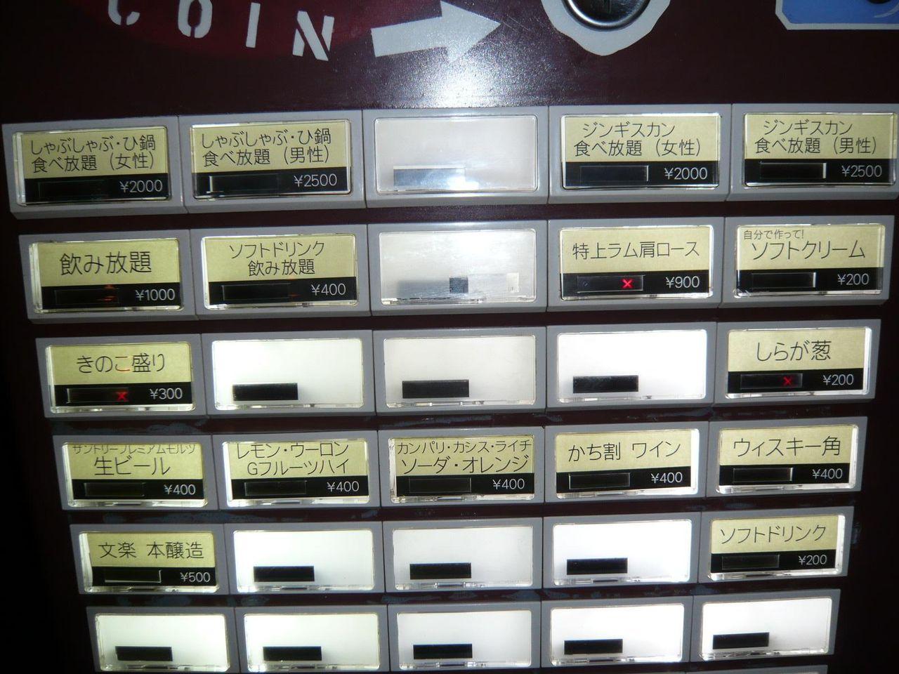 ジンギスカン食べ放題+飲み放題=3,500円