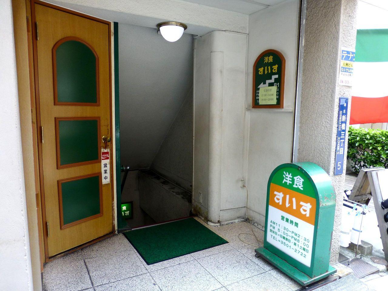 狭い階段を下りると、レトロな洋食店が!