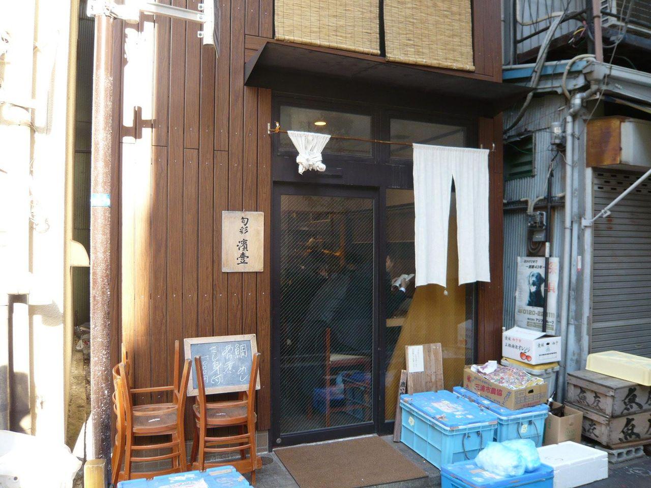 愛媛直送の新鮮な魚が食べられます!