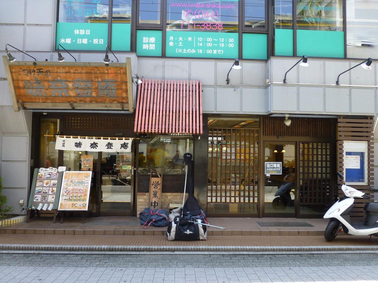 右隣の店舗も味奈登庵の客席に変わりました!