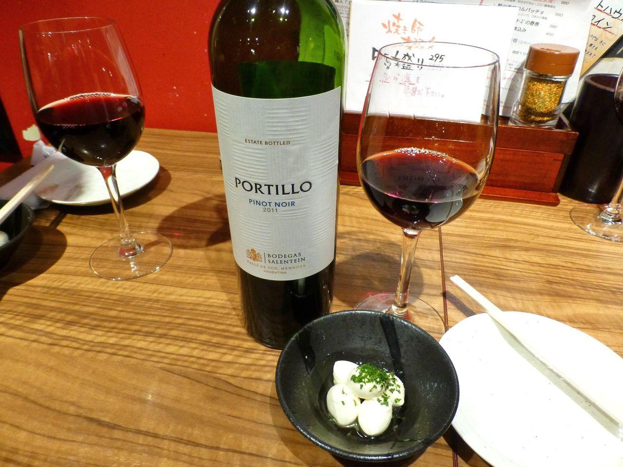 赤ワインボトル ポルティーヨ2,625円