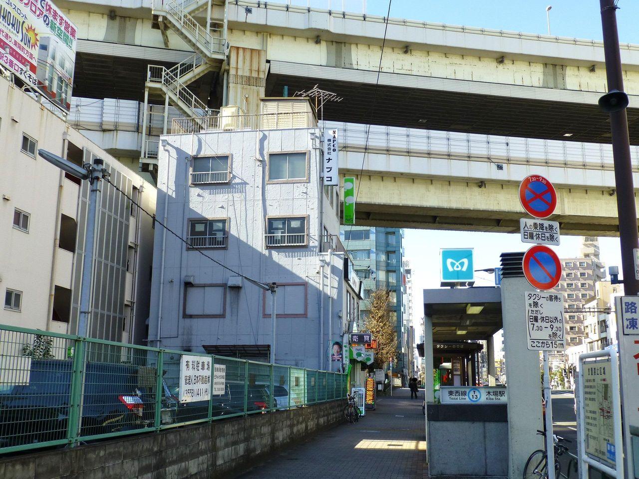木場駅と首都高速道路の間にお店があります!