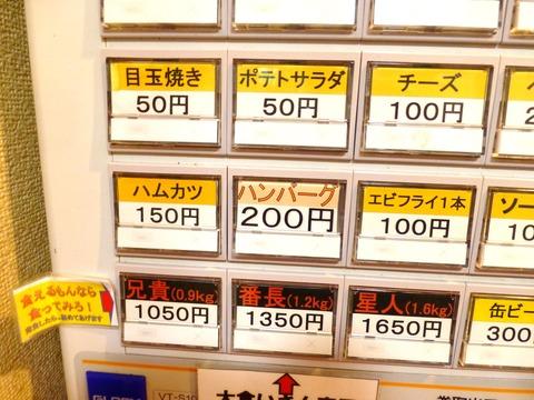 ぱんちょ30