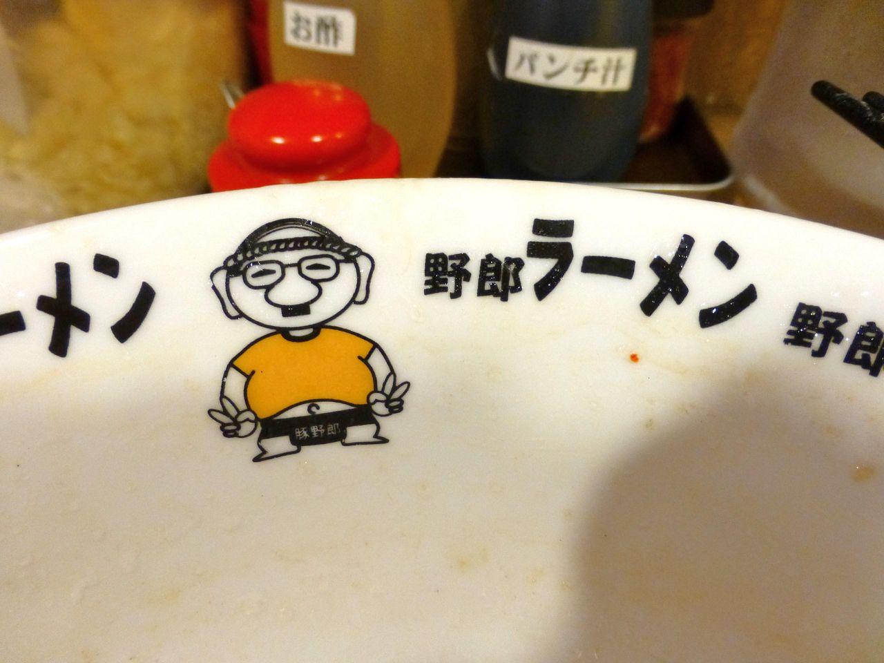 丼のフチに怪しいイラストが・・・