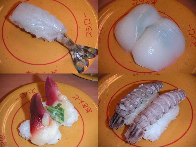 天然生車海老1貫、プリプリのこういか、しゃこ、ほっき貝、各1皿105円