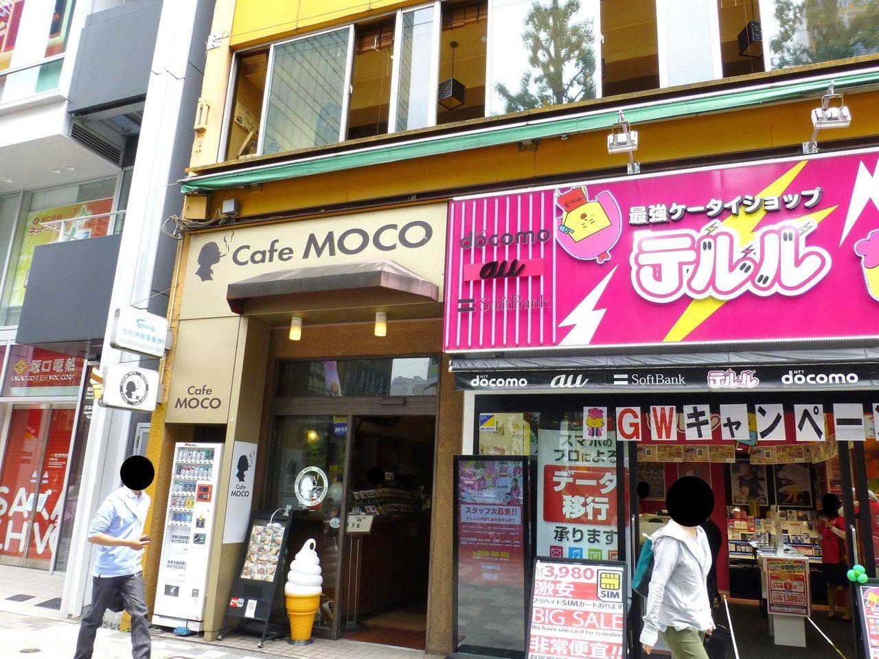 秋葉原のデカ盛り系カフェ「Cafe MOCO」