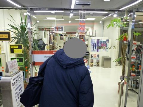 じゃぽね02