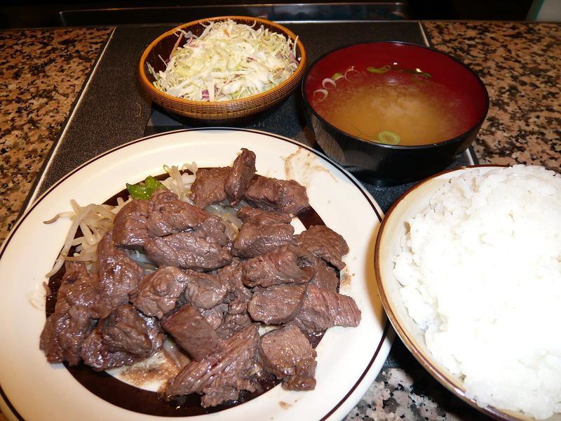 ステーキランチ定食B(200グラム)1,050円