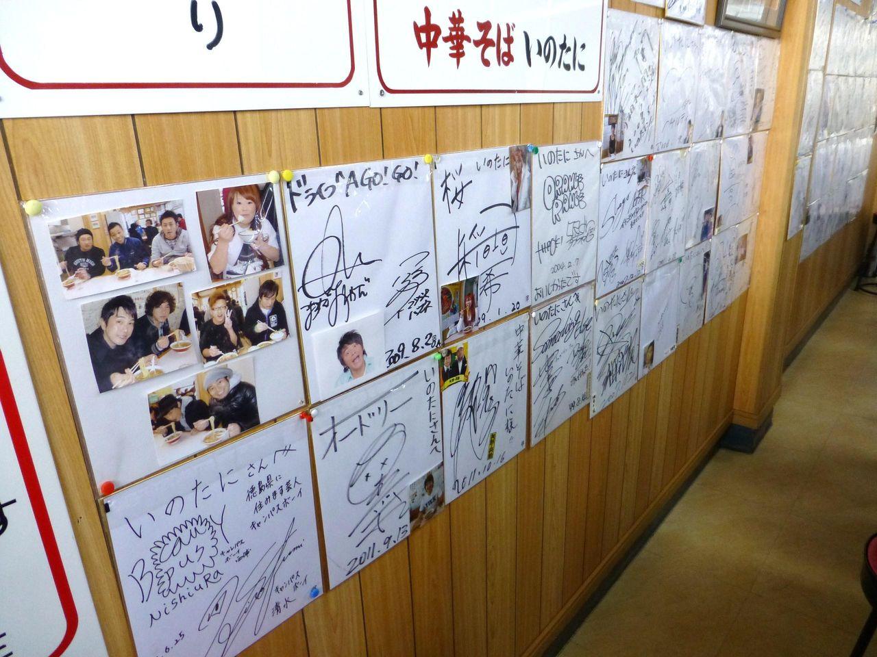 店内にはサイン色紙がたくさん貼ってあります!