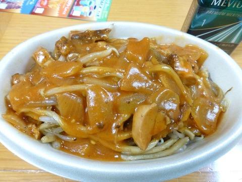 みかづき チキントマトシチューイタリアン1