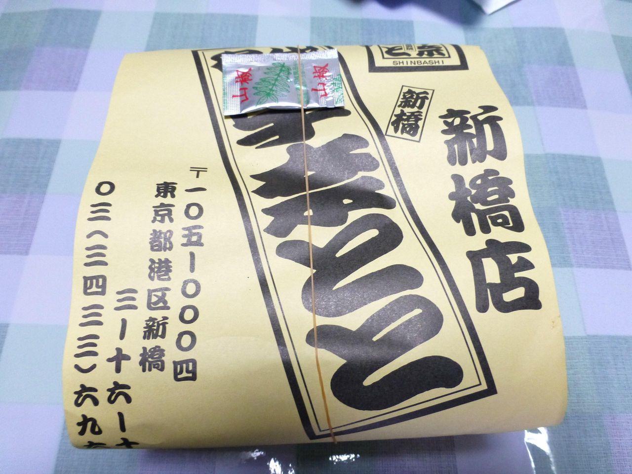 うな丼弁当500円を購入!