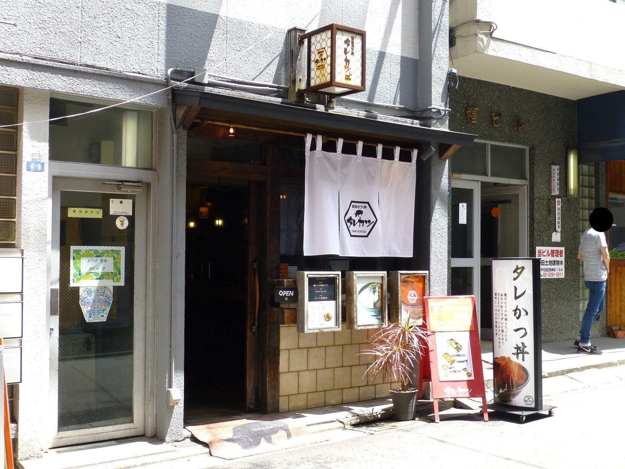 本場新潟のタレカツ丼を食べられる、神保町のタレカツ!
