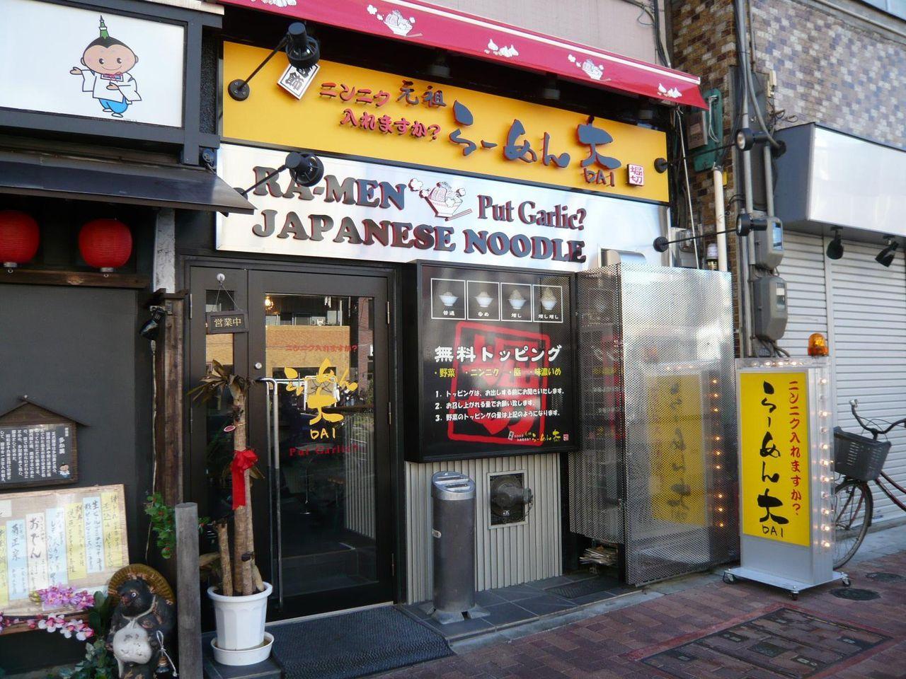 東京スカイツリーの地元にオープンした、らーめん大