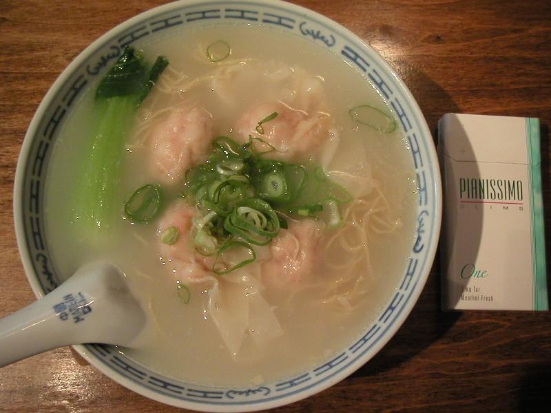 海老入りワンタン麺(香港麺)830円