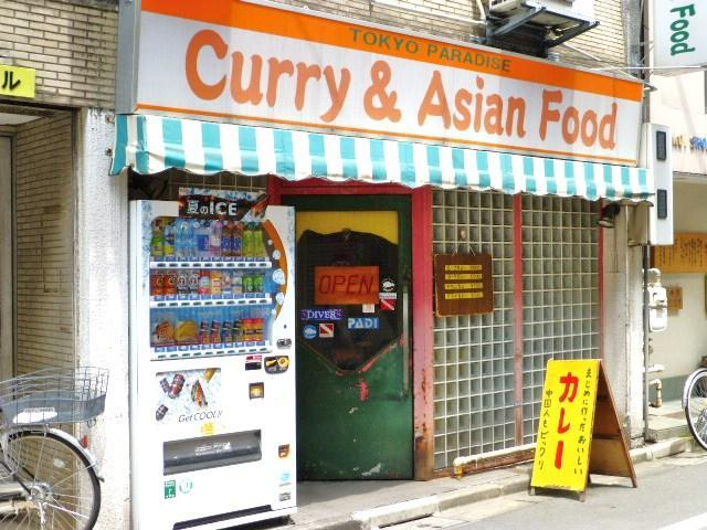 何とも怪しい店構えですが、ご主人は日本人です!