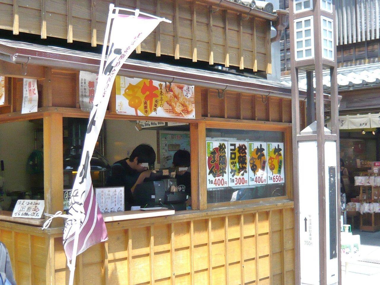 店頭では、牛串やコロッケ、肉まんを販売しています!