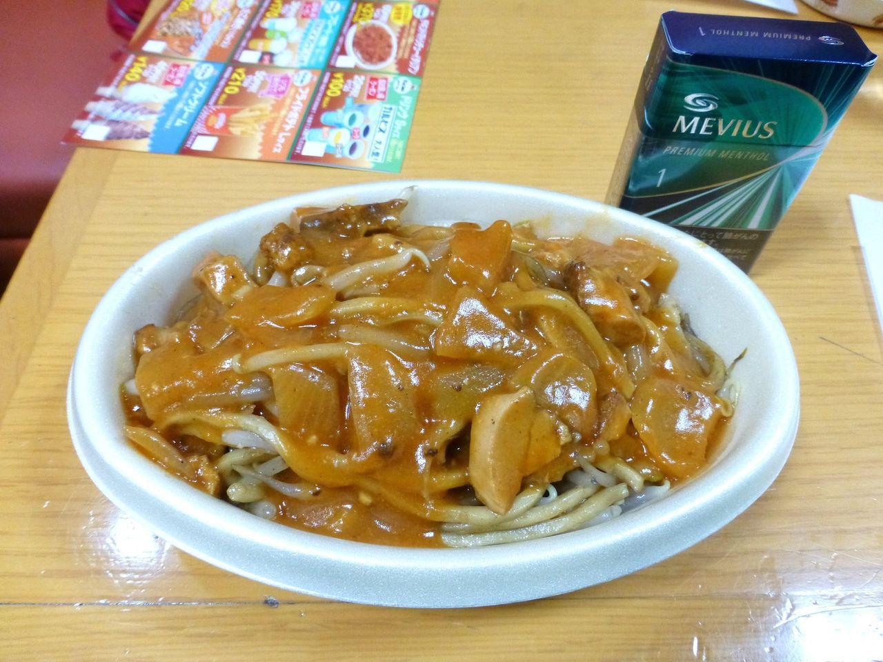 チキントマトシチューイタリアン(大盛)500円