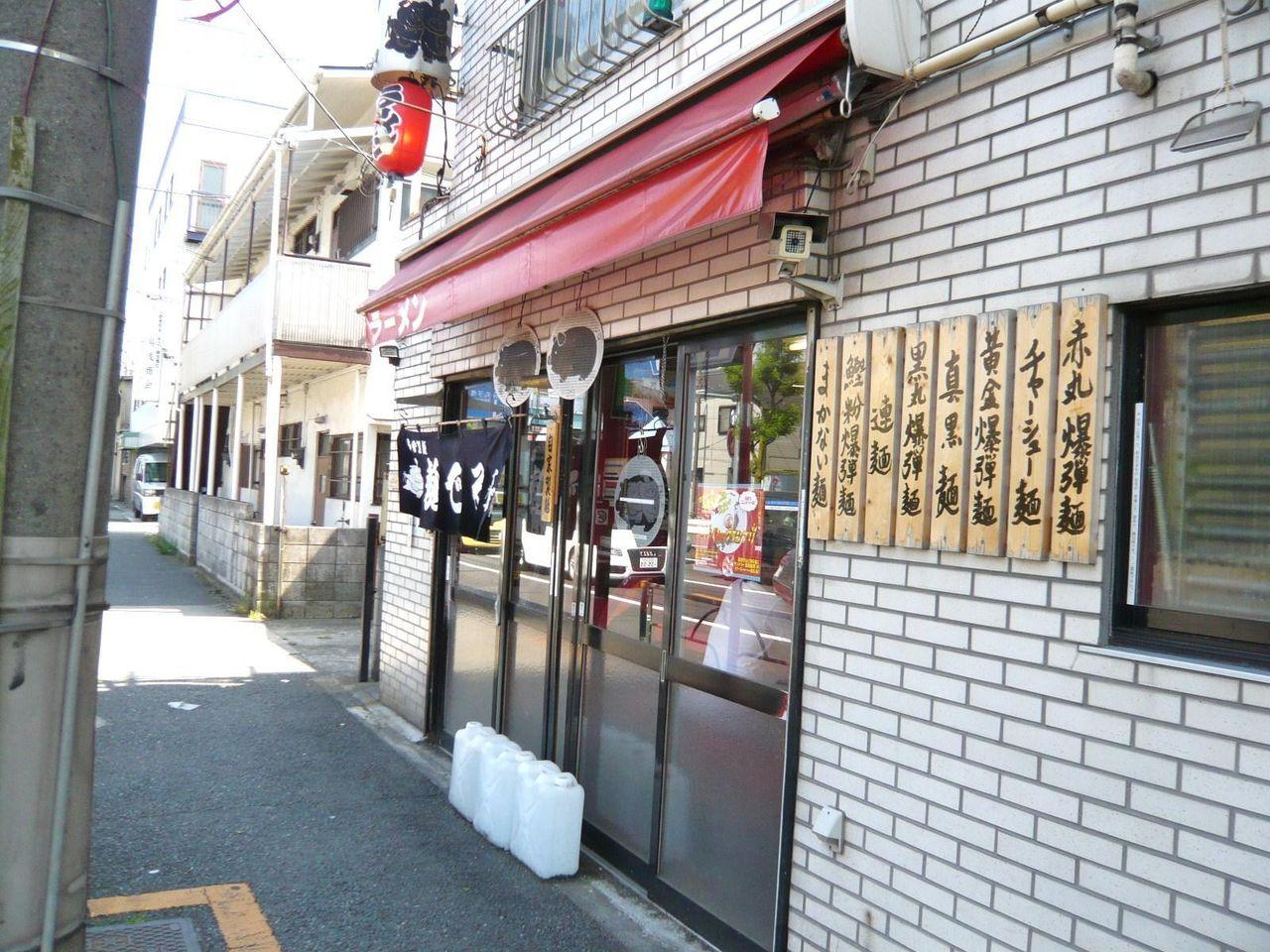 1本麺から14連麺まで日替わりでオリジナル麺を提供!