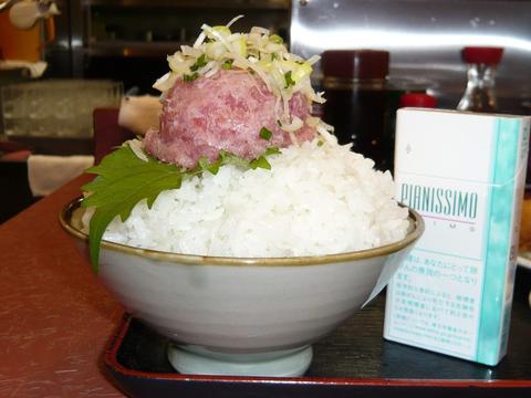 さんよう 大盛+ネギトロ(クーポン))