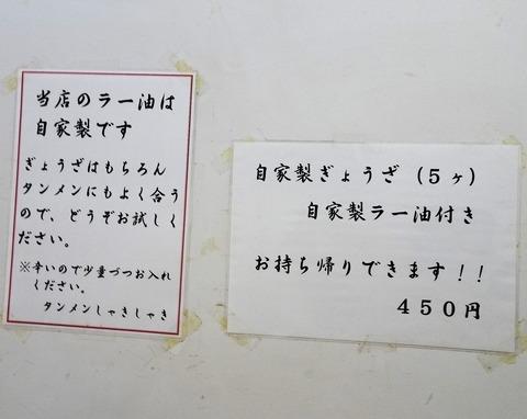 たんしゃき11