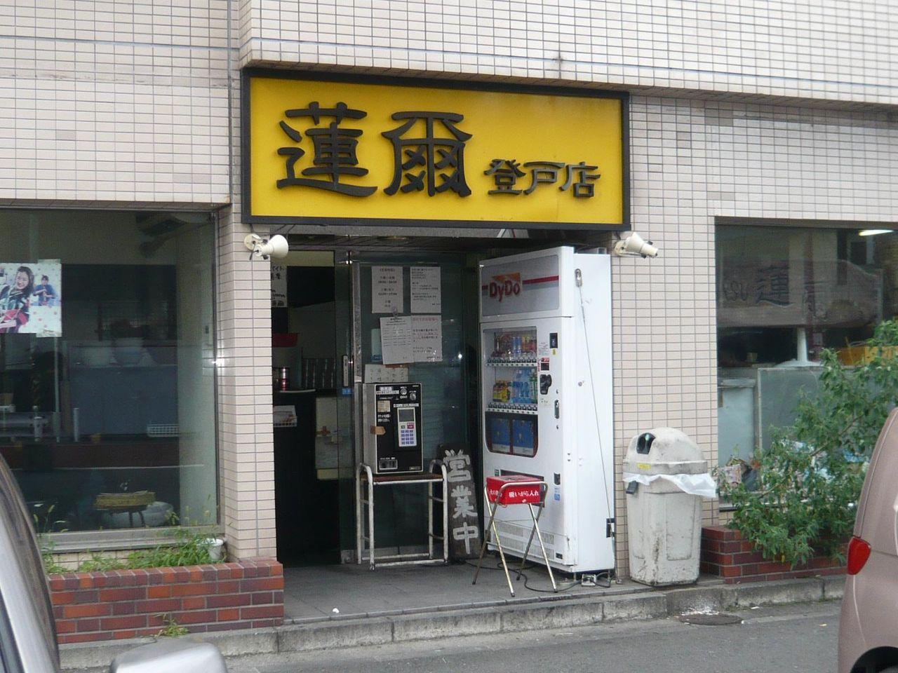 お店の向かいにコインPがあります。