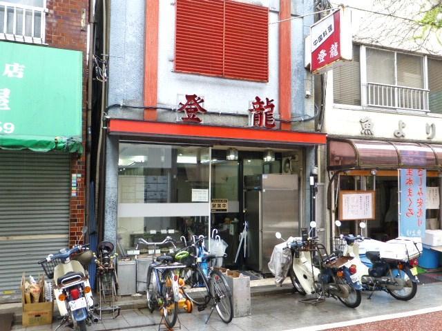 地域密着型のデカ盛り中国料理店です!