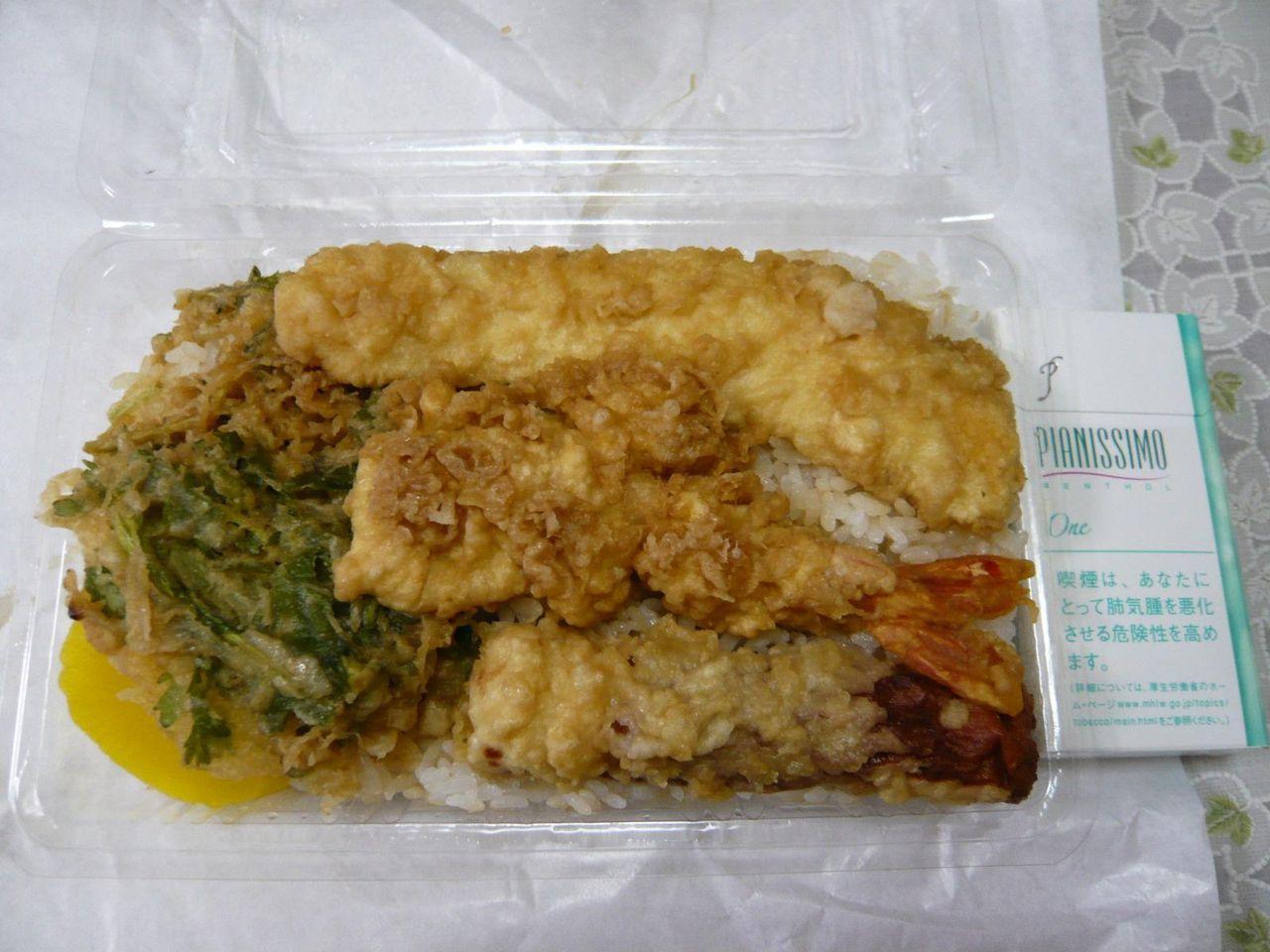 お好み天丼弁当(4品+ライス大盛)690円