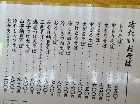 ゆうづき10