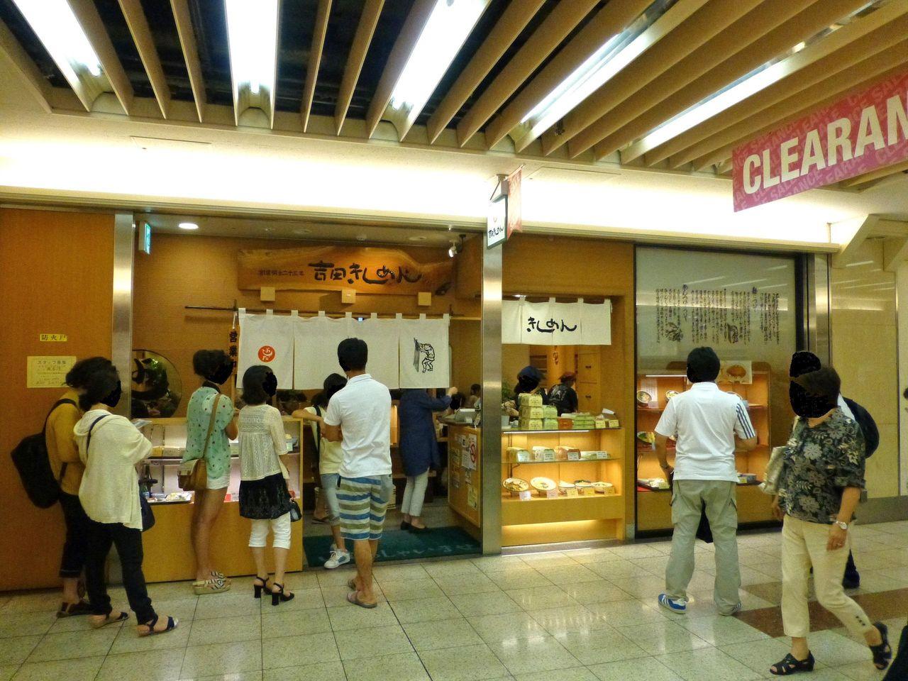 名古屋エスカにあるので、使い勝手が良いです!