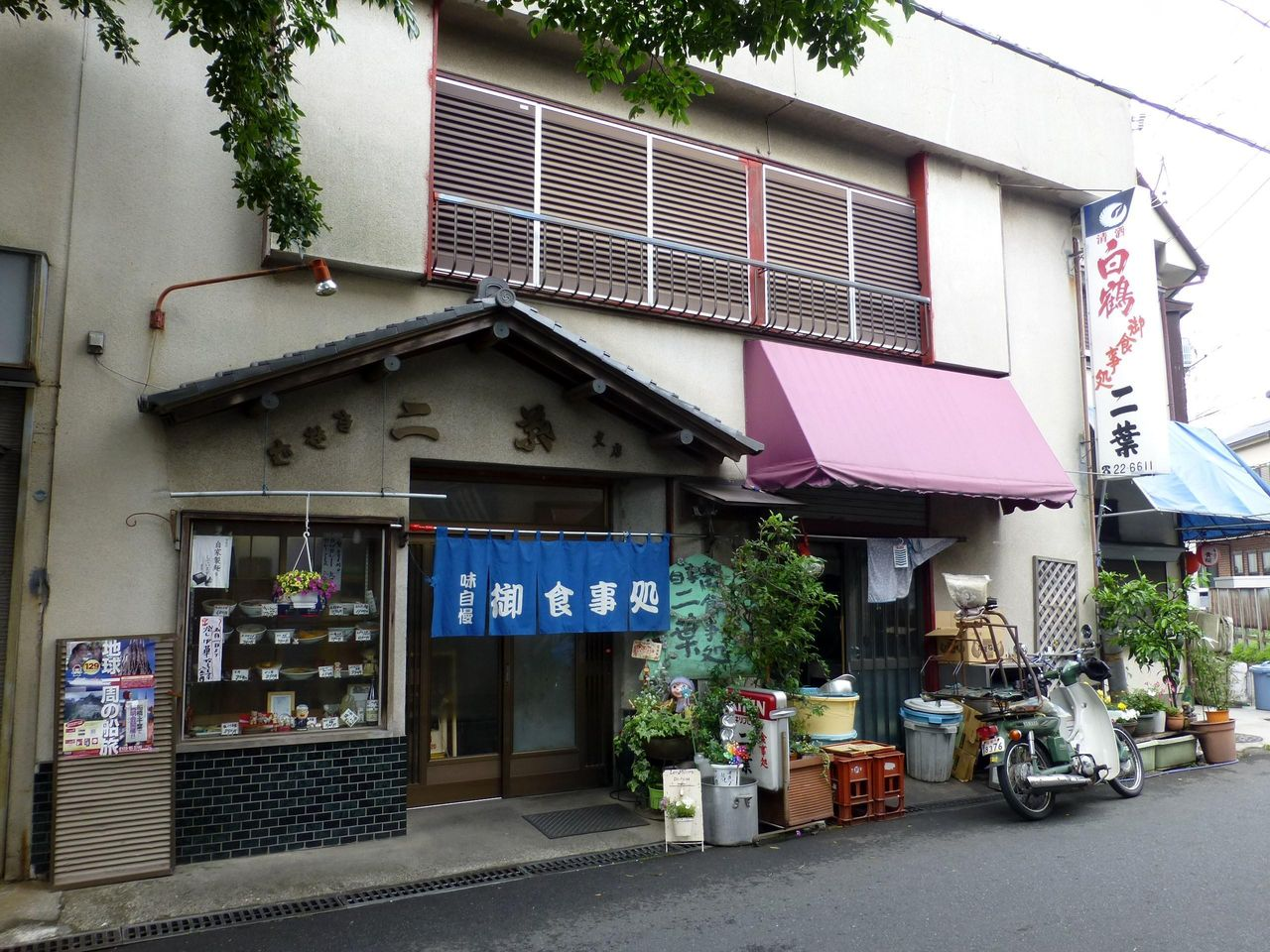 カツ丼がデカ盛りの二葉海神第一支店!