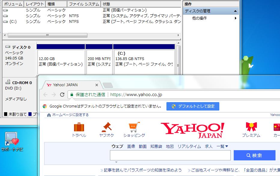 https://livedoor.blogimg.jp/gakuden5181/imgs/1/3/13afbce8.png