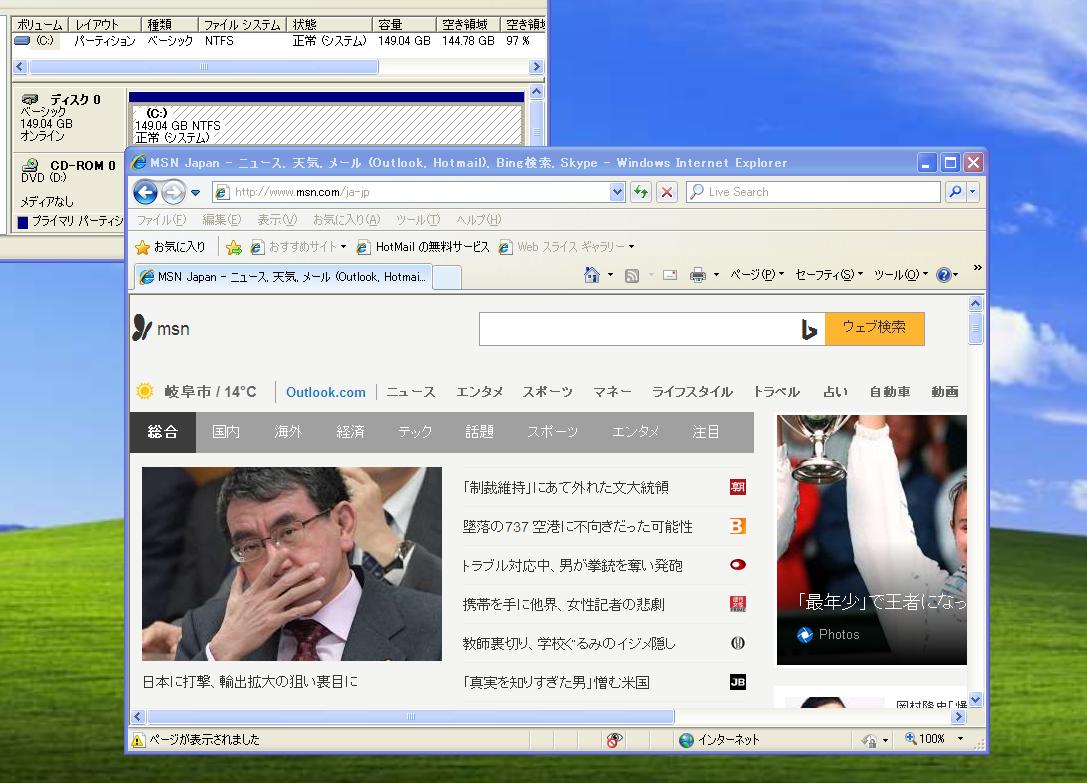 http://livedoor.blogimg.jp/gakuden5181/imgs/1/4/14f37c77.png