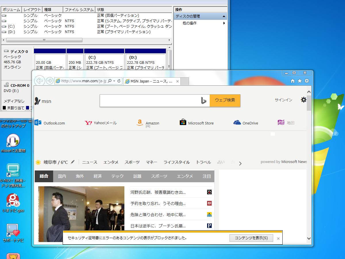 http://livedoor.blogimg.jp/gakuden5181/imgs/1/8/1899db3e.png