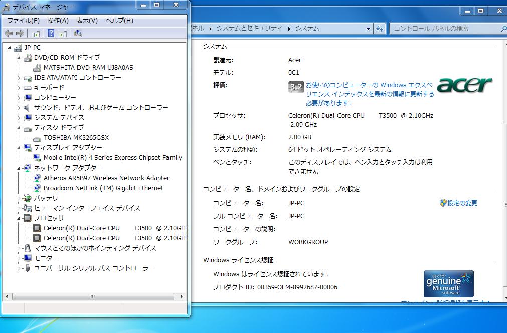 http://livedoor.blogimg.jp/gakuden5181/imgs/3/2/32e9deab.png